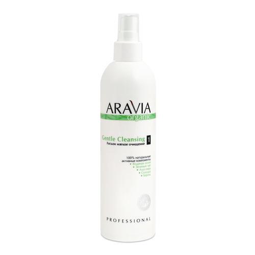 Aravia professional в астрахани клапан подпитки