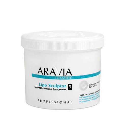 Aravia professional Крио-обёртывание бандажное 3 шт (Уход за телом)
