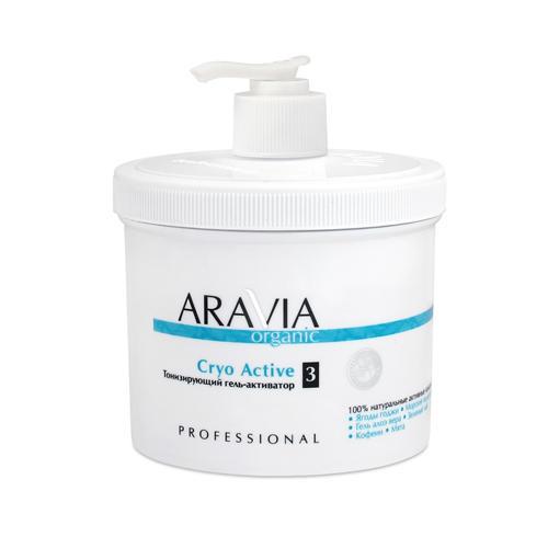 Aravia professional Гель-активатор тонизирующий 550 мл (Уход за телом)