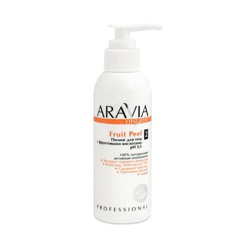 Пилинг для тела с фруктовыми кислотами 150 мл (Aravia professional, Уход за телом)