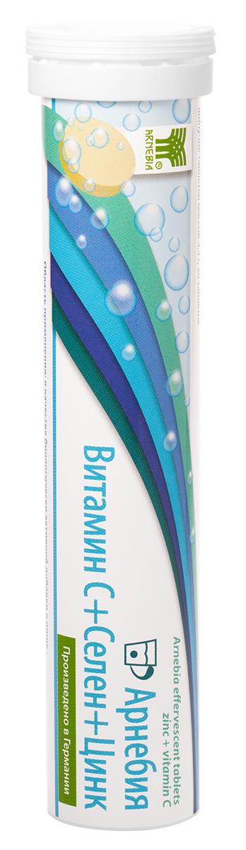 Arnebia Витамин С + селен + цинк шипучие таблетки 20 штук (Arnebia, БАДы)