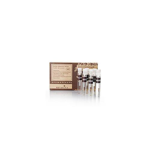 Набор 100 эфирных масел Болеутоляющий, 1 шт (, Эфирные масла)