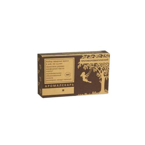 Набор 100 эфирных масел Противоревматический, 1 шт (, Эфирные масла)