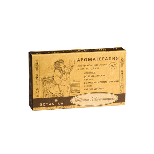 Набор 100 эфирных масел Тайна Клеопатры, 1 шт (, Эфирные масла)