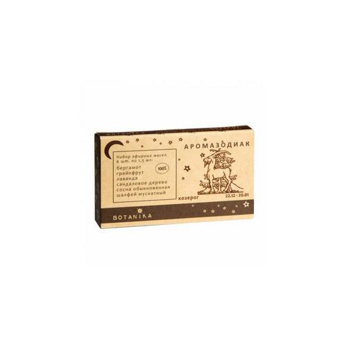 Набор 100 эфирных масел Козерог, 1 шт (, Эфирные масла) козерог набор эфирных масел 6х1 5мл ботаника