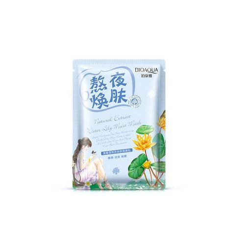 Увлажняющая маска экстрактом желтой кувшинки Natural Extract 30 грамм (Bioaqua, Маски) успокаивающая маска с экстрактом алоэ natural extract 30 грамм bioaqua маски