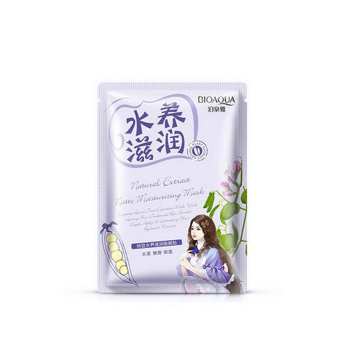 Смягчающая маска с экстрактом сои Natural Extract 30 грамм (Bioaqua, Маски) успокаивающая маска с экстрактом алоэ natural extract 30 грамм bioaqua маски