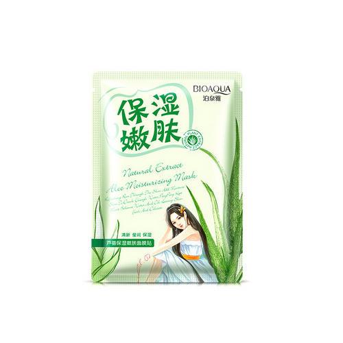 Успокаивающая маска с экстрактом алоэ Natural Extract 30 грамм (Bioaqua, Маски) успокаивающая маска с экстрактом алоэ natural extract 30 грамм bioaqua маски