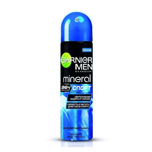 Дезодорант мужской Спорт 150 мл (Garnier, Дезодоранты для мужчин) дезодоранты виши для мужчин