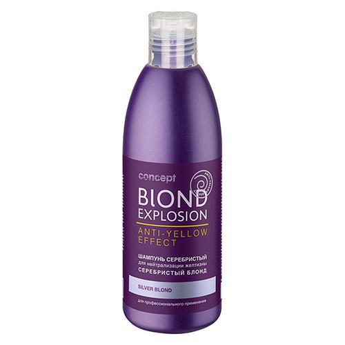 Фото - Concept Серебристый шампунь для светлых оттенков, 300 мл (Concept, Окрашивание) concept шампунь активатор роста волос active hair growth shampoo 300 мл concept green line
