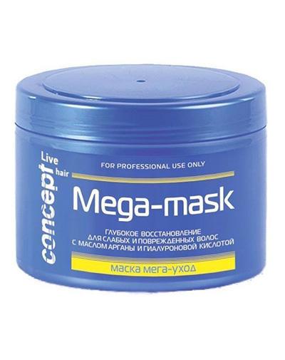 Concept Маска МЕГА-Уход для слабых и поврежденных волос 500 мл (Concept, Live Hair) маска для волос concept орхидея