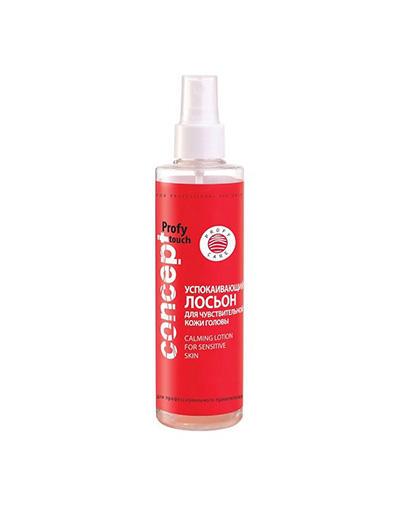 Concept Успокаивающий лосьон для чувствительной кожи головы Calming lotion for sensetiv skin 200 мл (Concept, Profy Touch)