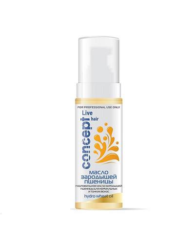 Гидрофильное масло зародышей пшеницы для нормальных и тонких волос Hydro Wheat Oil, 145 мл (Concept, Live Hair)