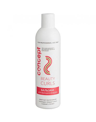 Купить Concept Бальзам для вьющихся волос PRO Curls Balm, 300 мл (Concept, Beauty Curls), Россия
