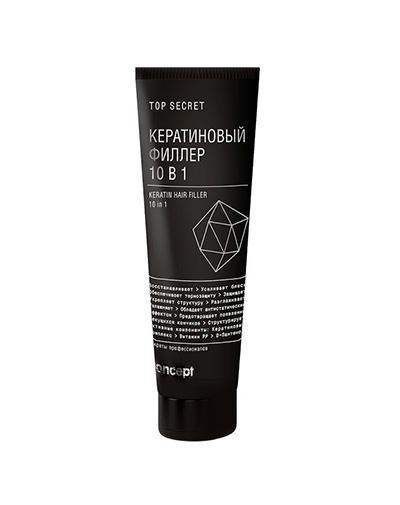 Кератиновый филлер для волос 10 в 1 Keratin hair filler 10 in 1, 100 мл (Concept, Top Secret) купить филлер сурджидерм