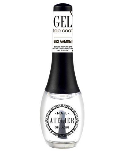 Купить со скидкой Vivienne sabo Nail Atelier Верхнее покрытие для ногтей с гель-эффектом (Vivienne sabo, Ногти)
