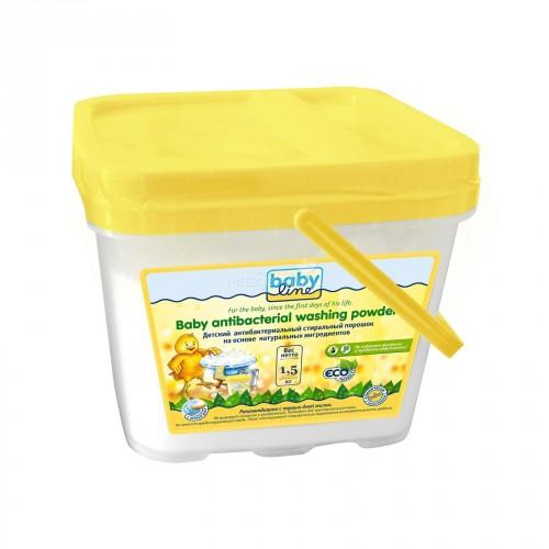 Детский стиральный порошок, 1.5 кг (Baby line, Безопасная детская бытовая химия) бытовая химия xaax порошок концентрат для стирки универсальный бесфосфатный 3 0 кг