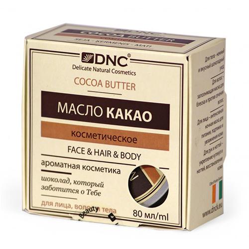 DNC Kosmetika Масло какао, 80 мл (DNC Kosmetika