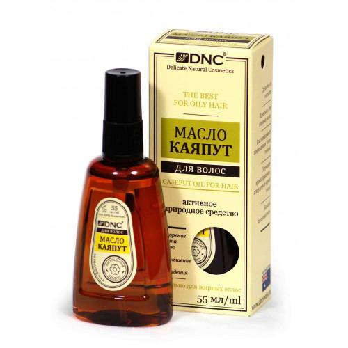 Масло для волос Каяпут, 45 мл (DNC Kosmetika, Волосы) эфирное масло для быстрого роста волос