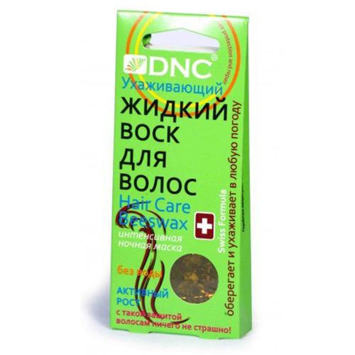 DNC Kosmetika Жидкий воск для волос, 45 мл