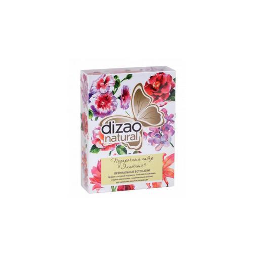 Dizao Набор масок Элитный, 1 шт (Dizao, Наборы) гепарин от морщин