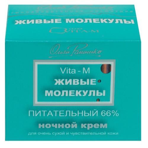 Крем питательный ночной 66 50 мл (Ольга Ромашко, Питательные средства)