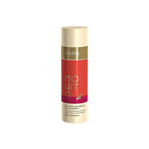 Estel Бальзам для волос Клубника Otium Mohito 200 мл (Estel, Otium Mohito) estel otium mohito набор для домашнего применения лайм