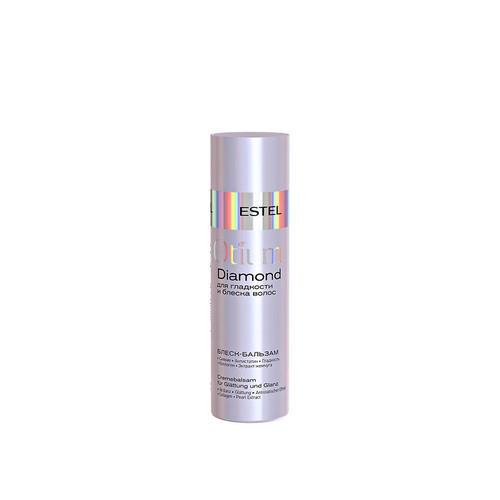 Купить Estel Блеск-бальзам для гладкости и блеска волос Otium Diamond 200 мл (Estel, Otium Diamond), Россия