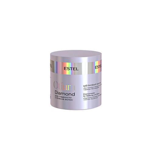 Купить Estel Шёлковая маска для гладкости и блеска волос Otium Diamond 300 мл (Estel, Otium Diamond), Россия