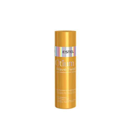 Estel Бальзам-кондиционер для вьющихся волос Otium Wave twist 200 мл (Estel, Otium Wave twist) estel otium wave twist shampoo шампунь крем для вьющихся волос 250 мл