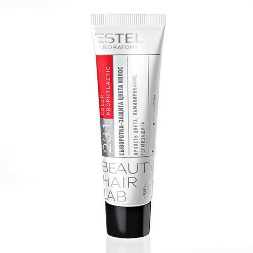 Estel Сыворотка-защита цвета волос, 30 мл (Estel, Beauty hair lab)