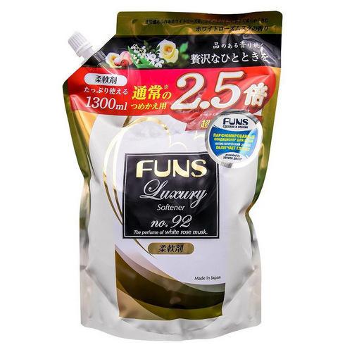 Funs Кондиционер парфюмированный для белья с ароматом белой мускусной розы (мягкая упаковка) 1300 мл (Funs, Для стирки)