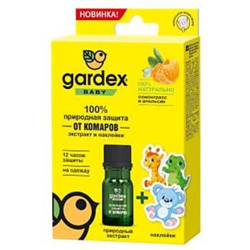 100 Природная защита от комаров экстракт и наклейки (Gardex, Baby)