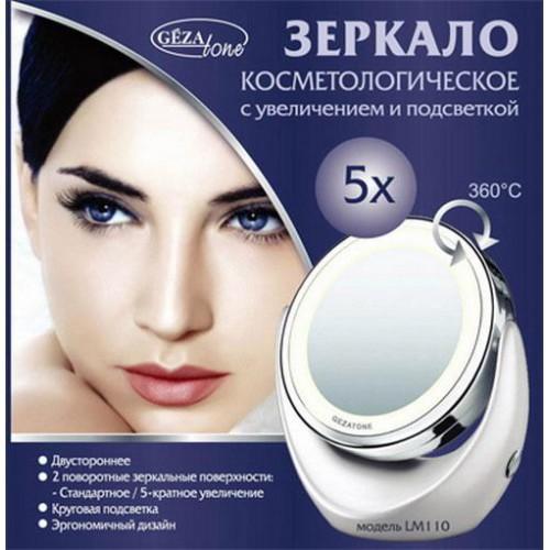 купить LM110 Зеркало косметологическое с подсветкой Gezatone (Gezatone, Косметические зеркала) по цене 1799 рублей