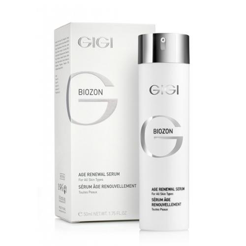 GIGI Сыворотка БиоЗон двойного действия  50 мл (Biozon)