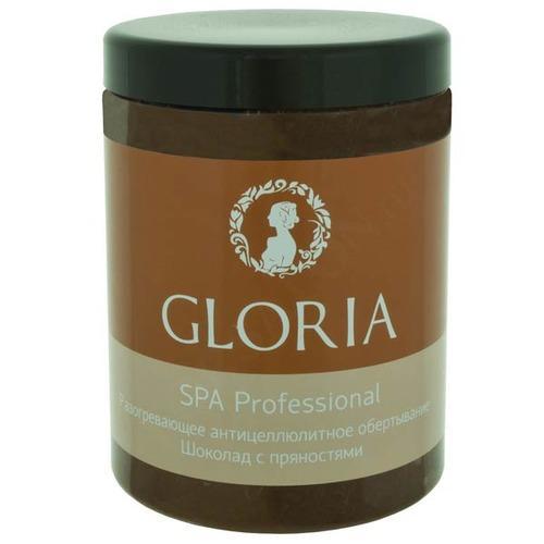 Обертывание разогревающее антицеллюлитное шоколад с пряностями, 1000 мл (Gloria, Профессиональная косметика для SPA)