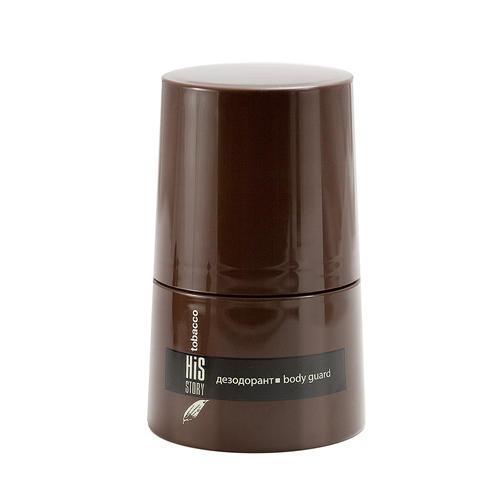 Дезодорант шариковый Body Guard, 50 мл (Premium, His Story) шариковый дезодорант цена