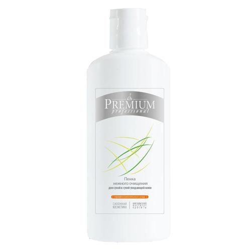 Пенка нежного очищения для сухой кожи 170 мл (Professional) (Premium)