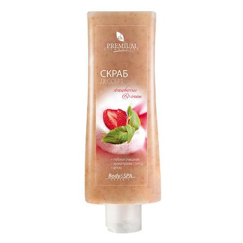 Premium Скраб-дессерт Srawberry & Cream, 200 мл (Premium, Silhouette) скраб из спитого кофе от целлюлита
