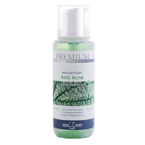 Концентрат Aнтиакне с криоэффектом 200 мл (Premium, Skin therapy) концентрат aнтиакне с криоэффектом 200 мл premium skin therapy