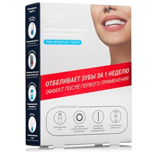 Global white Система для отбеливания зубов Premium (2 карандаша + паста+ ремгель + ретрактор) (Отбеливающие системы)