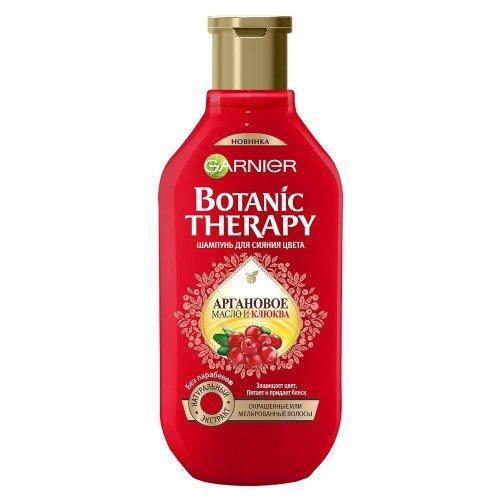 Шампунь Клюква и аргановое масло 250 мл (Garnier, Для волос) planeta organica африка шампунь для окрашенных волос аргановое масло 250 мл