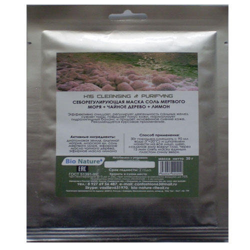 Bio nature riteail Себорегулирующая альгинатная маска соль мертвого моря + чайное дерево + лимон 30 г (Bio nature riteail, Маска)