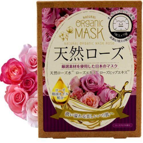 Маски для лица органические с экстрактом розы 7 шт () (Japan Gals)