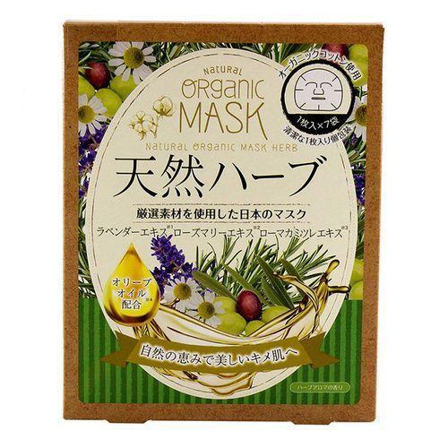 Маски для лица органические с экстрактом природных трав 7 шт () (Japan Gals)