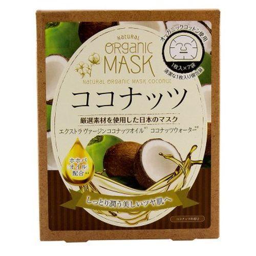 Маски для лица органические с экстрактом кокоса 7 шт () (Japan Gals)