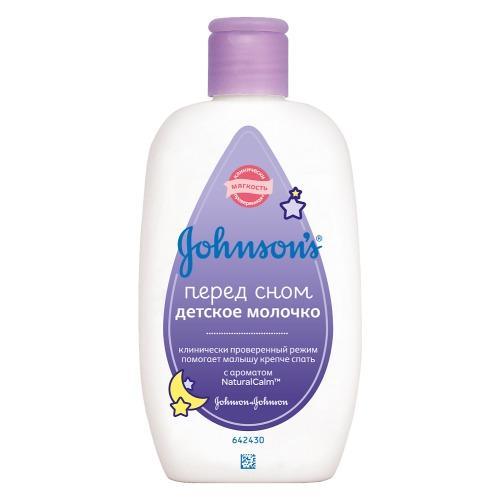 цена на Молочко Перед сном 300мл (Johnsons baby, Для тела)