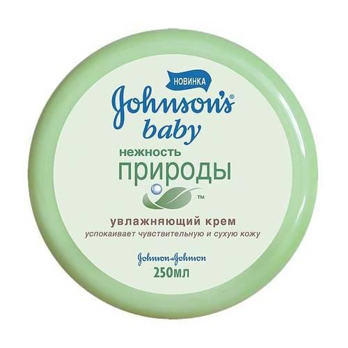 Крем детский увлажняющий Нежность природы 250 мл (Johnsons baby, Нежность природы) gudi city passenger plane airplane blocks 856pcs bricks building blocks sets educational toys for children