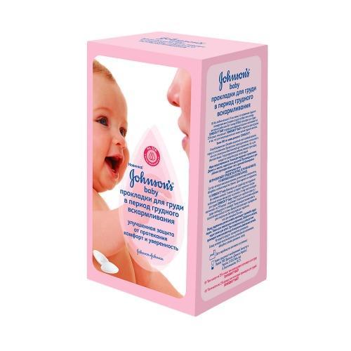 цена Прокладки для груди в период грудного вскармливания 30шт (Johnsons baby, Для тела) онлайн в 2017 году