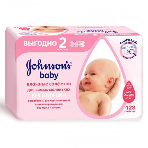 Влажные салфетки для самых маленьких 64 шт (Johnsons baby, Для новорожденных) цена